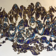 Lapis Jazz: Songline Scrolls on display in the Gallery